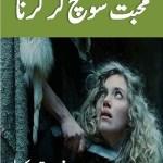 Mohabbat Soch Kar Karna Novel By Riaz Aqib Kohler Pdf