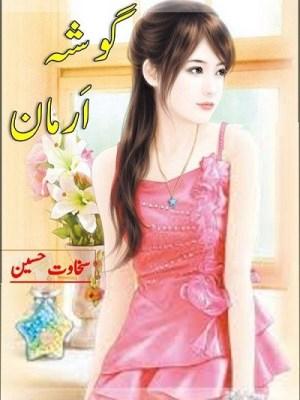 Gosha e Arman Novel By Sakhawat Hussain Pdf