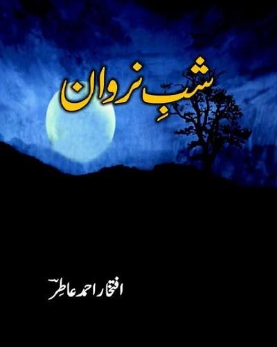 Shab e Nirvan Novel By Iftikhar Ahmad Aatir Pdf