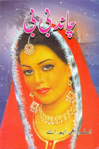 Chand Bibi Novel By Aslam Rahi M.A Pdf