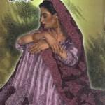 Aaj Gagan Par Chand Nahi Novel By Razia Jameel Pdf