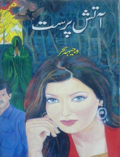 Aatish Parast Suspense Novel By Wajiha Sehar Pdf