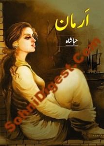 Armaan Novel By Hiba Shah Pdf Download