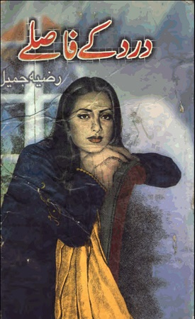 Dard Ke Faslay Novel By Razia Jameel Pdf