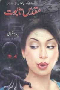 Muqaddas Taboot Novel By Parvez Bilgrami Pdf