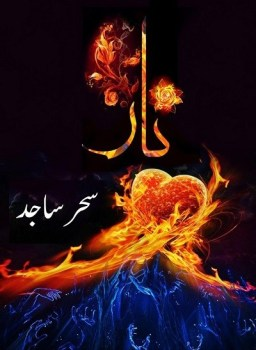 Naar Novel By Sehar Sajid Pdf Complete Download