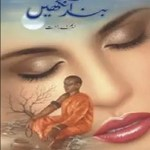 Band Aankhen Novel By MA Rahat Pdf Download