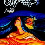 Ek Piyara Sa Paji Novel By Balqees Zafar Pdf