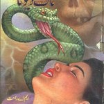 Naag Devta Novel By M.A Rahat Pdf Download