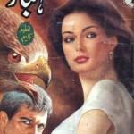 Shahbaz Novel Complete By Azhar Kaleem Pdf