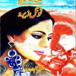 Total Zero Imran Series BY Mazhar Kaleem Pdf