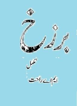 Barzakh Novel Complete By MA Rahat Pdf