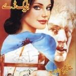 Black Day Novel By Mazhar Kaleem MA Pdf