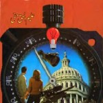 Count Down Novel By Aleem Ul Haq Haqi Pdf