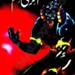 Aakhri Muhim – Dastan e Amir Hamza Last Part 10 Pdf