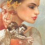 Salaska Complete Imran Series By Mazhar Kaleem Pdf
