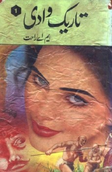 Tareek Waadi Novel By MA Rahat Pdf Download