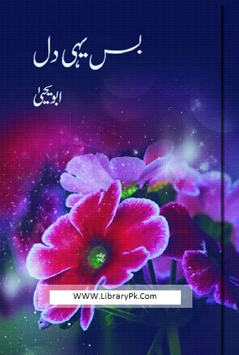 Bas Yahi Dil By Abu Yahya Pdf Download