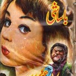 Basashi Novel By Mazhar Kaleem MA Pdf Download