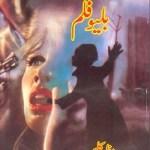 Blue Film Novel By Mazhar Kaleem MA Pdf Download