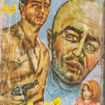 Ganja Bhikari Novel By Mazhar Kaleem Pdf Download