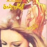 Operation Sandwich Novel By Mazhar Kaleem Pdf