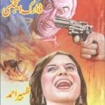 Dark Agency Imran Series By Zaheer Ahmad Pdf