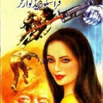 Firasko Headquarter Novel By Zaheer Ahmad Pdf