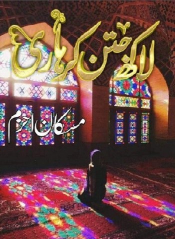 Lakh Jatan Kar Hari Novel By Muskan Ahzem Pdf