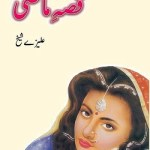 Qissa e Mazi Novel By Alizay Sheikh Pdf Download