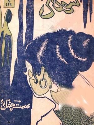 Sodai Novel By Ismat Chughtai Pdf Download