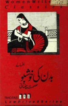 Badan Ki Khushboo By Ismat Chughtai Pdf Download