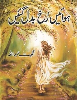 Hawain Rukh Badal Gain Novel By Nighat Abdullah Pdf