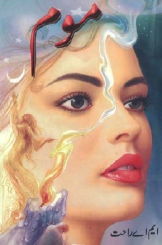 Moam Novel Complete By MA Rahat Pdf Download