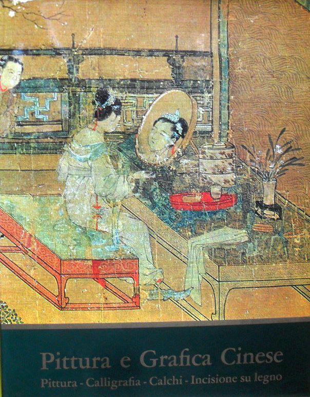 Libreria della Spada  Pittura e Grafica Cinese  Libri