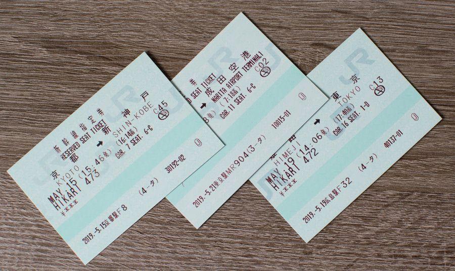 billet aller retour japon prix