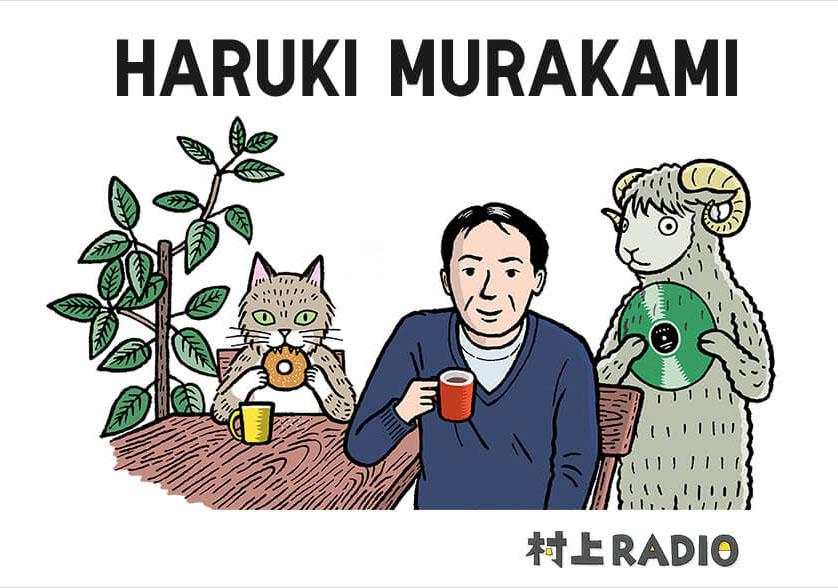 Haruki Murakami crea una colección de camisetas para la firma de moda UNIQLO