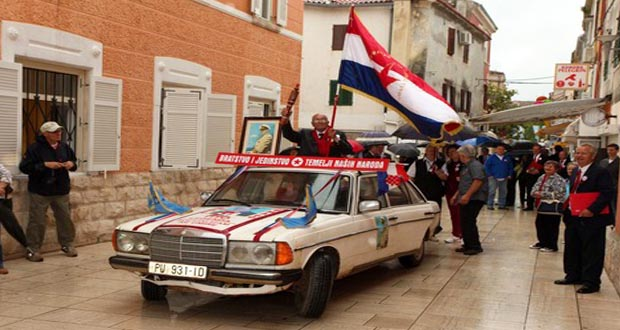Komunistička partija Hrvatske