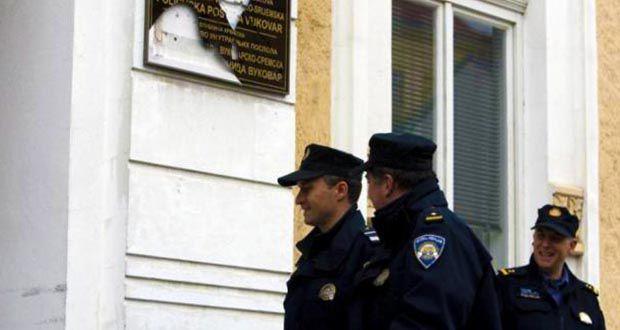 Vukovar Policija Ćirilica