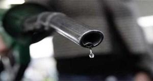 cijena goriva