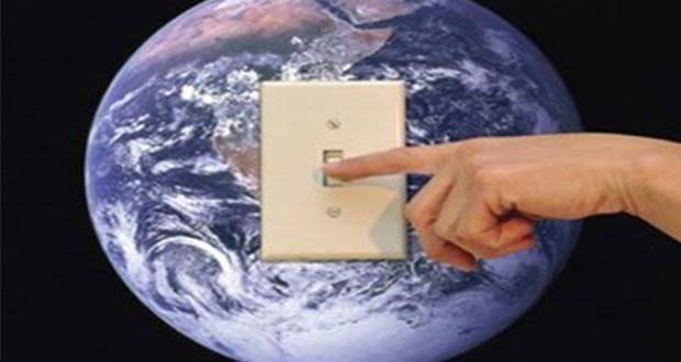sat za planetu zemlju