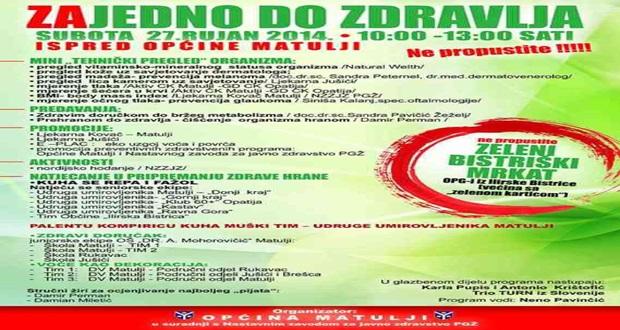 plakat_zajedno_zdravlja_2014