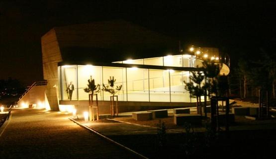 astronomski centar