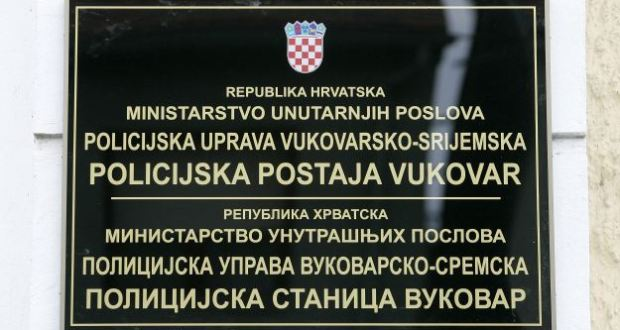 Vukovar table
