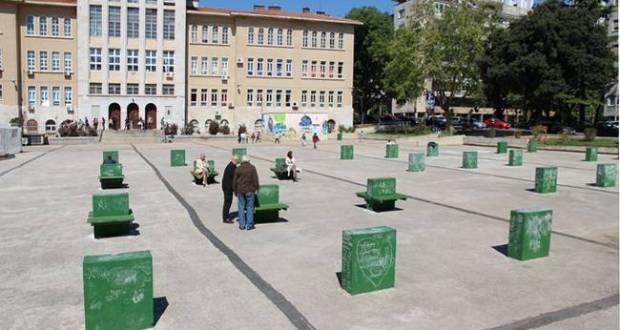 Skolski trg