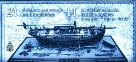 natjecanje brodomaketara 2016
