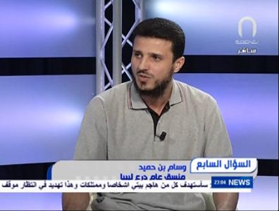 Wissam Ben Hamid  this evening on Alaseema TV