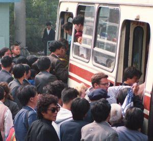 אוטובוס בייג'ין תחבורה-ציבורית הסעה-המונית פיתוח