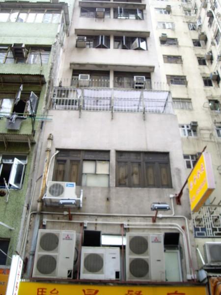 בניין ברחוב טאנג-לונג