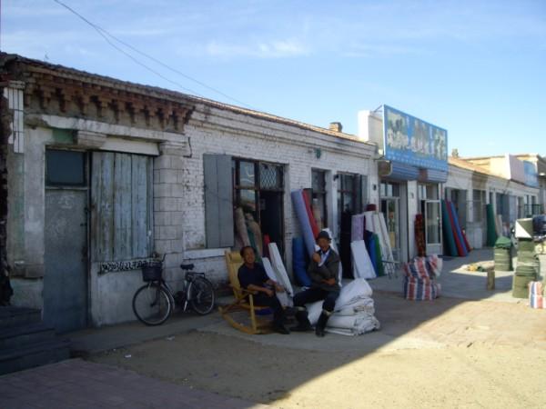 זולה במונגוליה